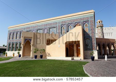 Traditional Mosque In Doha, Qatar