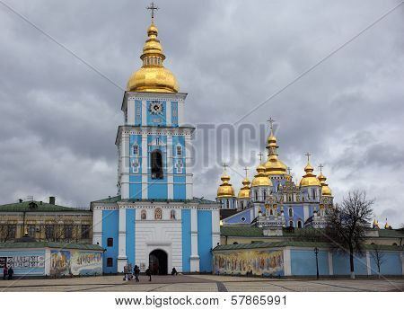 St. Michael's Bell Tower In Kiev, Ukraine