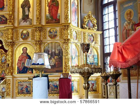 Interior Of A Orthodox Church In Kiev