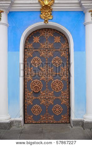 Door Of St. Michael's Cathedral In Kiev