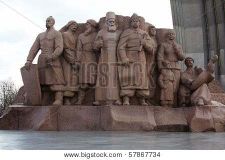 Monument To The Friendship Of Nations - Cossacks, Kiev