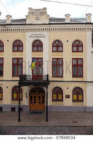 Kiev Philharmonic, Kiev