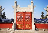 stock photo of gates heaven  - Old red wooden gate in The Temple of Heaven - JPG