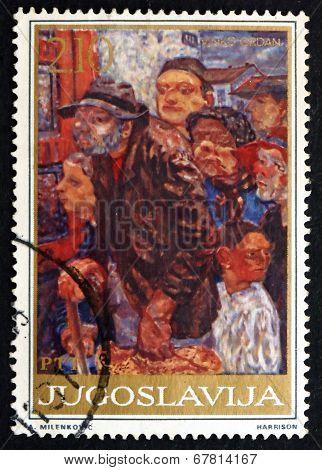 Postage Stamp Yugoslavia 1975 People At The Door, By Vinko Grdan