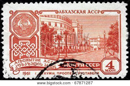 Sukhumi Stamp