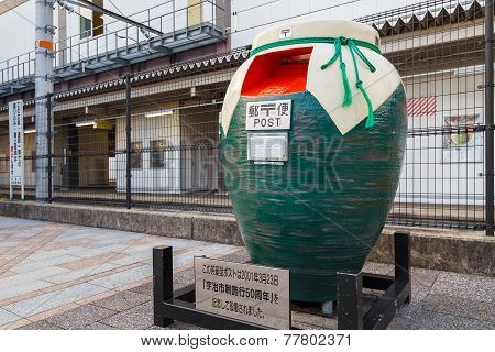 Japanese Mailbox in Kyoto Japan