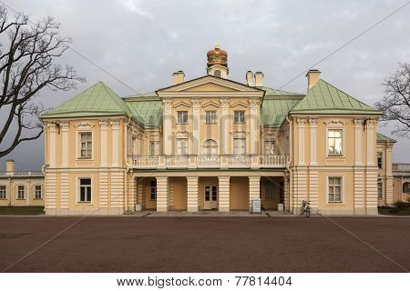 ORANIENBAUM, RUSSIA - DECEMBER 8, 2014 Oranienbaum Park. Big Menshikov Palace. View from the courtya