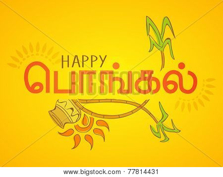 Stylish wishing text (Happy Pongal) in Tamil with sugarcane and traditional mud pot on yellow background for South Indian harvesting festival celebrations.