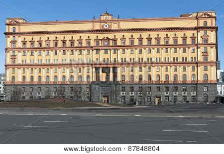 The building of the State Security Committee.