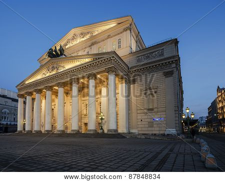 The building of the Bolshoi Theatre at night.
