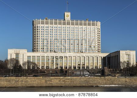 Government House of the Russian Federation.