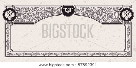 Calligraphic vintage frame. Vector certificate or coupon template design elements