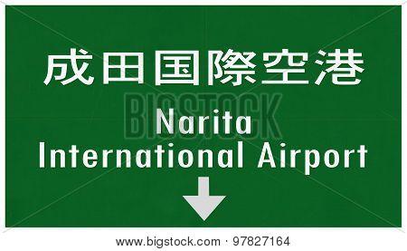 Tokyo Narita Japan International Airport Highway Sign