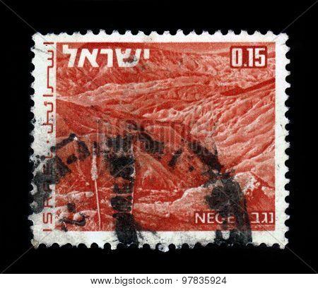 Landscape  Of The Negev Desert,  Israel