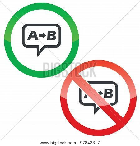 A B message permission signs