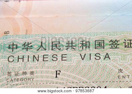 china passport