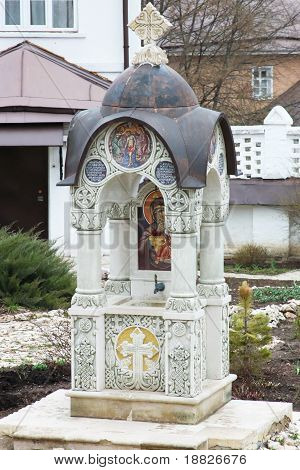 Orthodox Chapel With Holy Water