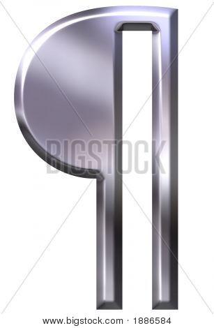 Pilcrow Paragraph Symbol