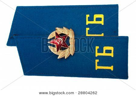 State security epaulets (KGB)