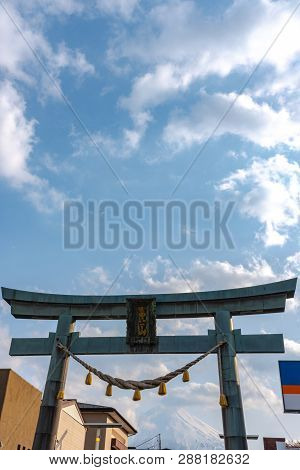 Closeup Kanadorii Torii Gate With