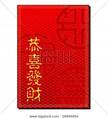 Simple Ang Pao With Gong Xi Fa Chai Character