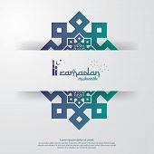 Islamic Design Concept. Abstract Mandala With Pattern Ornament And Lantern Element. Ramadan Kareem O poster