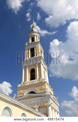 Belltower Of Church Of Ioann Bogoslov