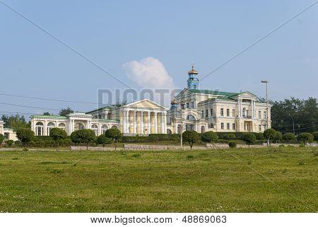 Rastorguyev Kharitonov palace. Ekaterinburg