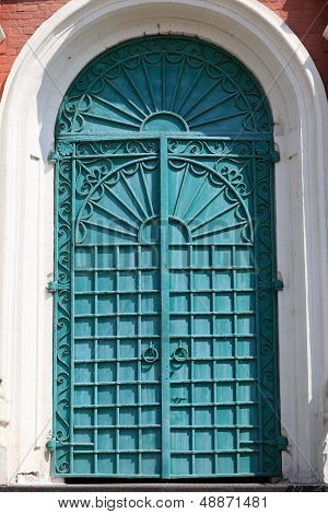 Iron Door Of Exaltation Of The Cross Cathedral