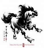 image of chinese new year horse  - Horse Ink Painting - JPG
