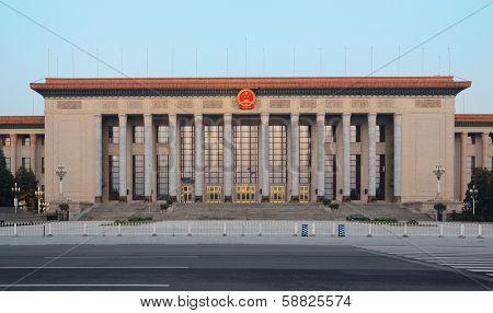BEIJING, CHINA - APR 6: Great Hall of the People in the morning on April 6, 2013 in Beijing, China. It serves as the meeting place of the National People's Congress, the Chinese parliament.