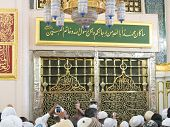 stock photo of prophets  - Place of Prophet Mohammad - JPG