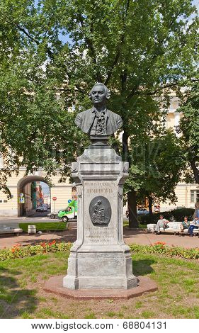 Bust Of Mikhail Lomonosov (1892) In Saint Petersburg