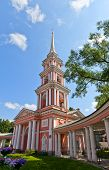 stock photo of exaltation  - Bell tower  - JPG