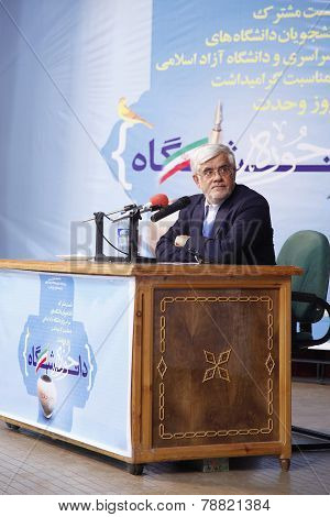 Mohammad Reza Aref Is An Iranian Politician And Academic