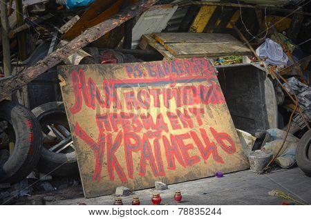 KIEV, UKRAINE -APR 28, 2014.Downtown of Kiev,vandalised during Revolution of Dignity.April 28, 2014 Kiev, Ukraine