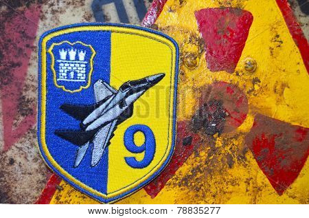 Kiev,Ukraine.Dec 14.Illustrative editorial.Chevron of Ukrainian military officer (air force). 9 Aviation brigade.At December,2014 in Kiev, Ukraine
