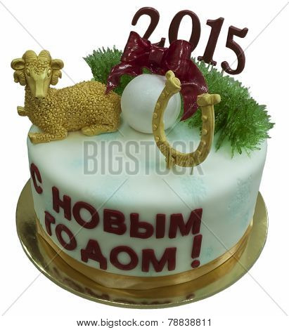 Christmas Cake With A Symbol Of A New 2015