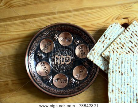 Plate For The Jewish Holiday Passover