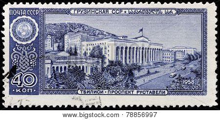 Tbilisi Stamp