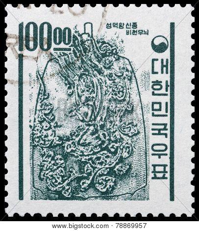King Bell Seongdeok