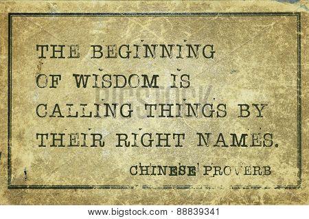 Wisdom Cp
