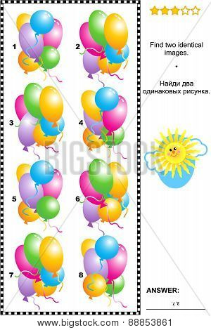 Visual puzzle - find two identical images of colorful balloons