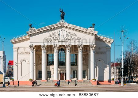 Gomel Regional Drama Theatre On The Main Square Of Lenin