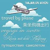 Постер, плакат: Travel by plane