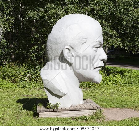 RAZLIV, RUSSIA -  AUGUST 15, 2015: Photo of Bust of Lenin.