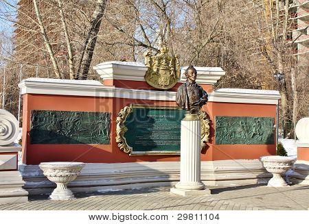 Statue von A. Suvorov im Stadtpark