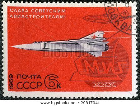 Ussr - Circa 1969: A Stamp Printed By Ussr Shows Fighter Mig-6 And One Of Its First Models, Circa 19