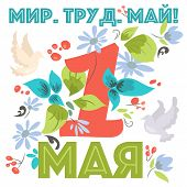 Russian Holiday 1 May Gift Card. Design Concept For 1 May Greeting Card. Flowers And Cute Doves. Hol poster
