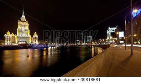 View Of Krasnopresnenskaya Embankment And Ukraina Hotel In Moscow